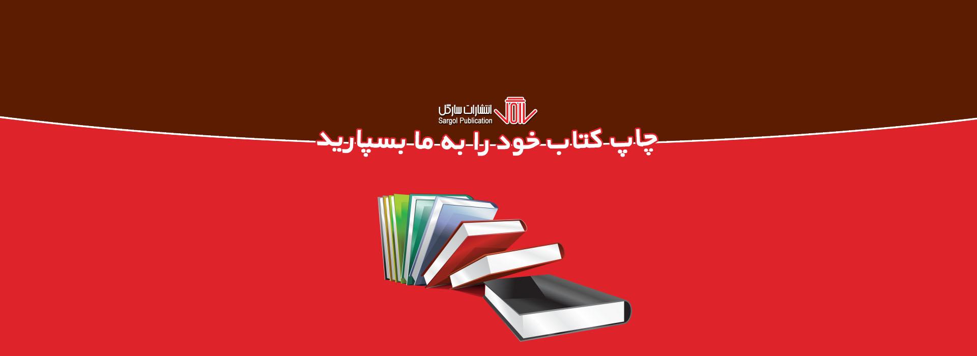 title_5e243a37cdd136171293381579432503